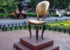 Памятник 12-му стулу Одесса