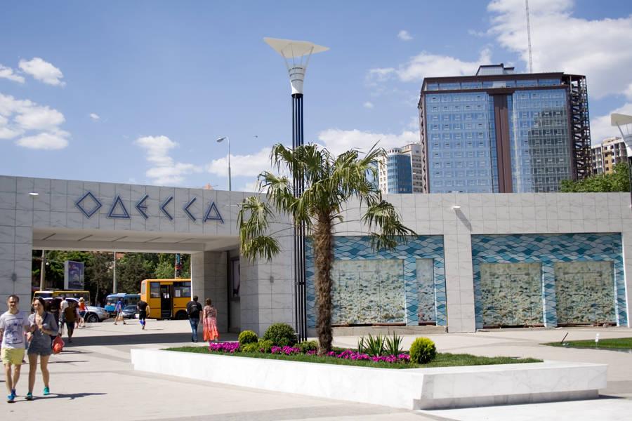 Район Аркадия в Одессе