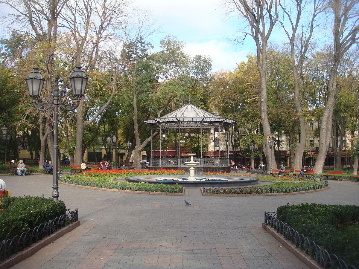 Городской сад в Одессе достопримечательность