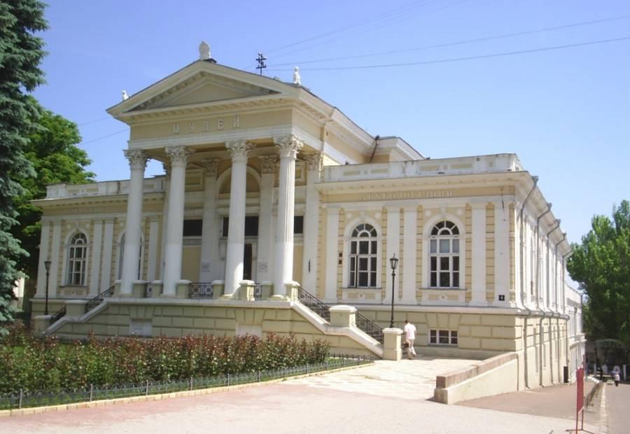 археологический музей одесса
