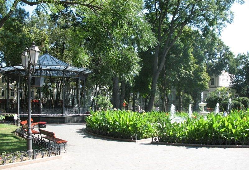 Одесса Городской сад достопримечательность