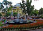 Сад города Одессы интересно