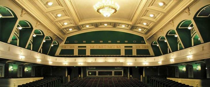 Театр Русской Драмы Одесса