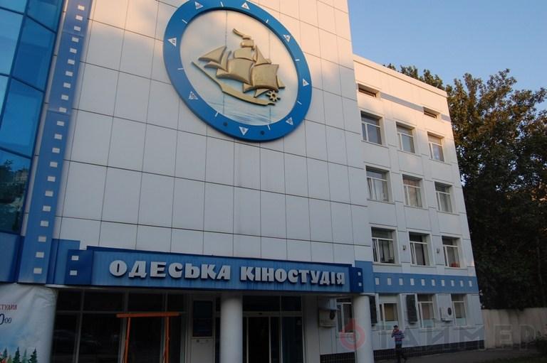 Музей кино в городе Одесса