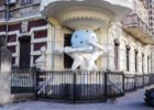 Одесский Faltz-Fein House