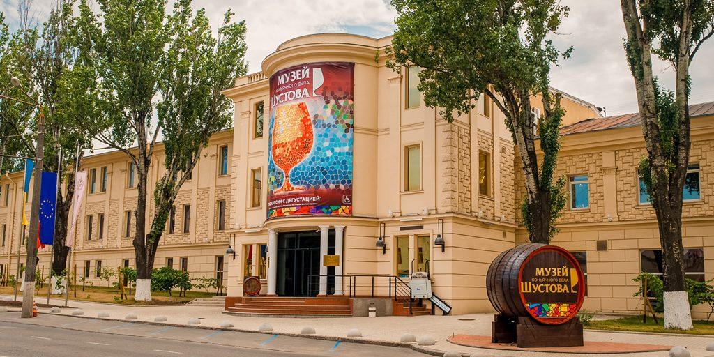 Музей Коньяка в Одессе
