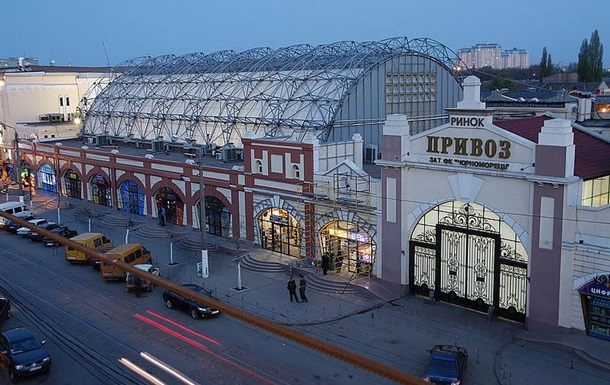 Рынок Привоз Одесса