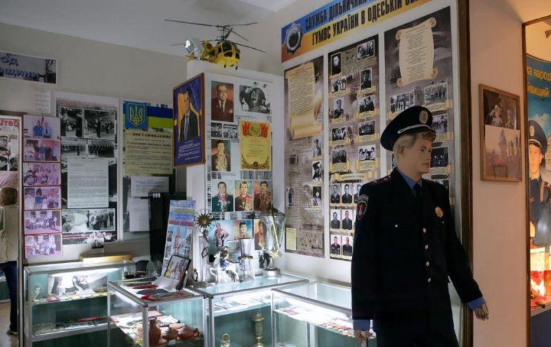 Народный музей истории ОВД Одесса