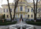 Дом Ученых Одесса