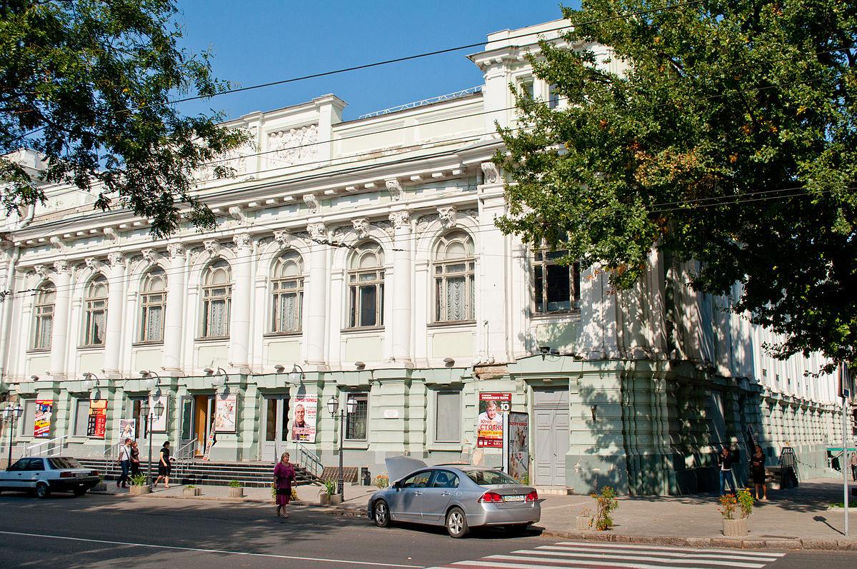 Театр им. Василько Одесса