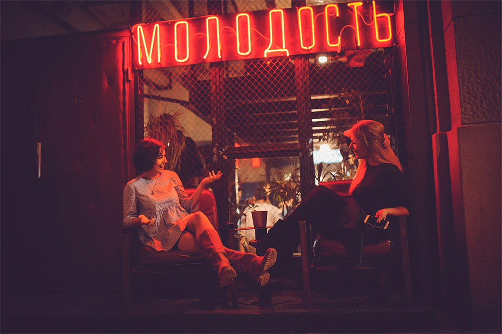 Кафе Молодость Одесса