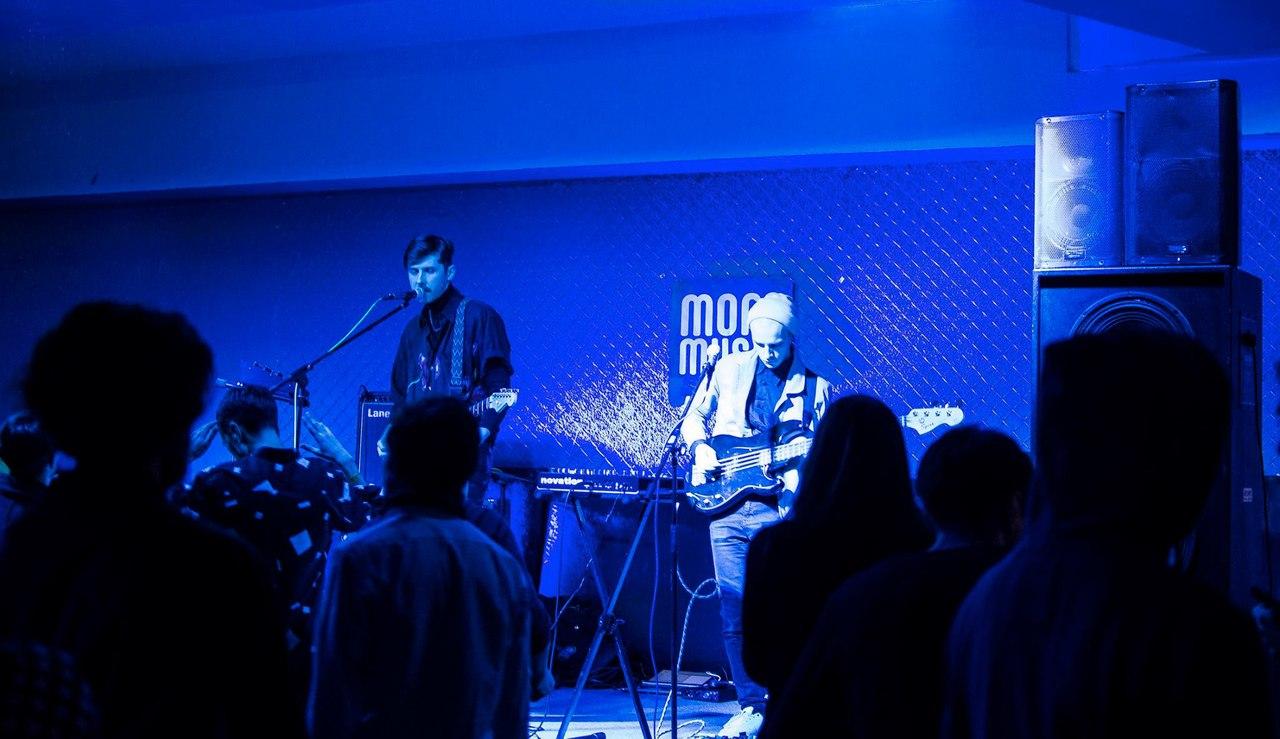 More music Club Одесса