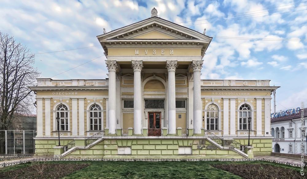 Городская Библиотека в Одессе