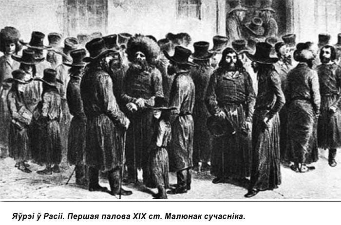 Одесса и евреи