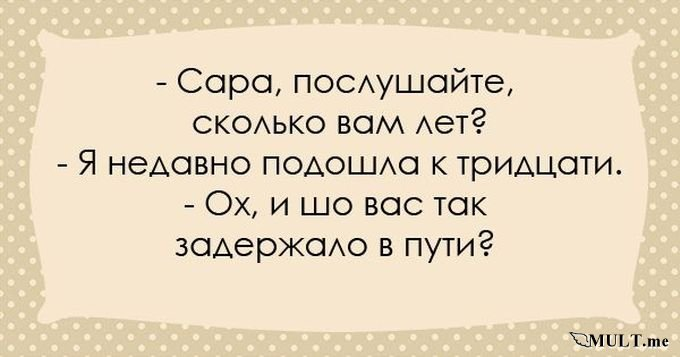 Анекдот Одессы