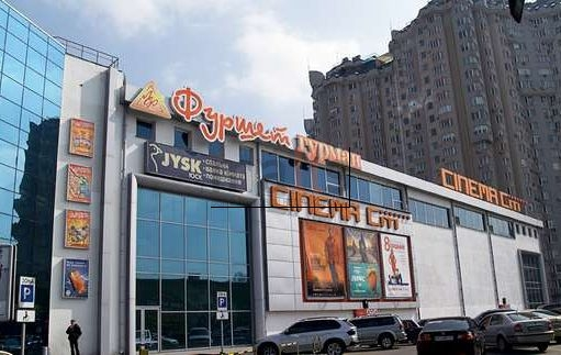 "Супермаркеты ""Фуршет"" Одесса"