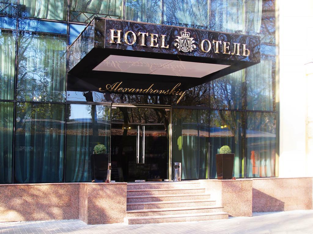 Отель Александровский Одесса
