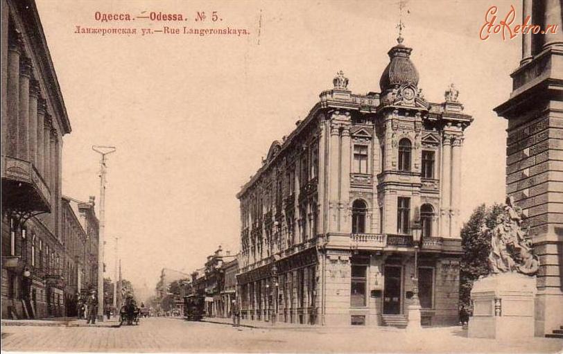 Ланжероновская улица Одесса