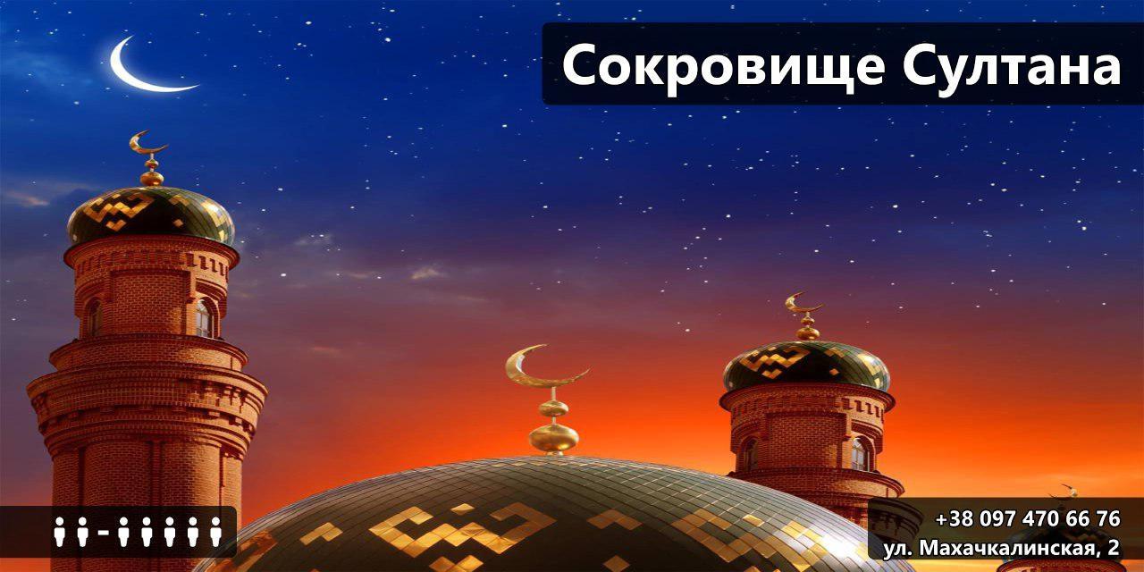 Квест-комнаты OQrooms Одесса