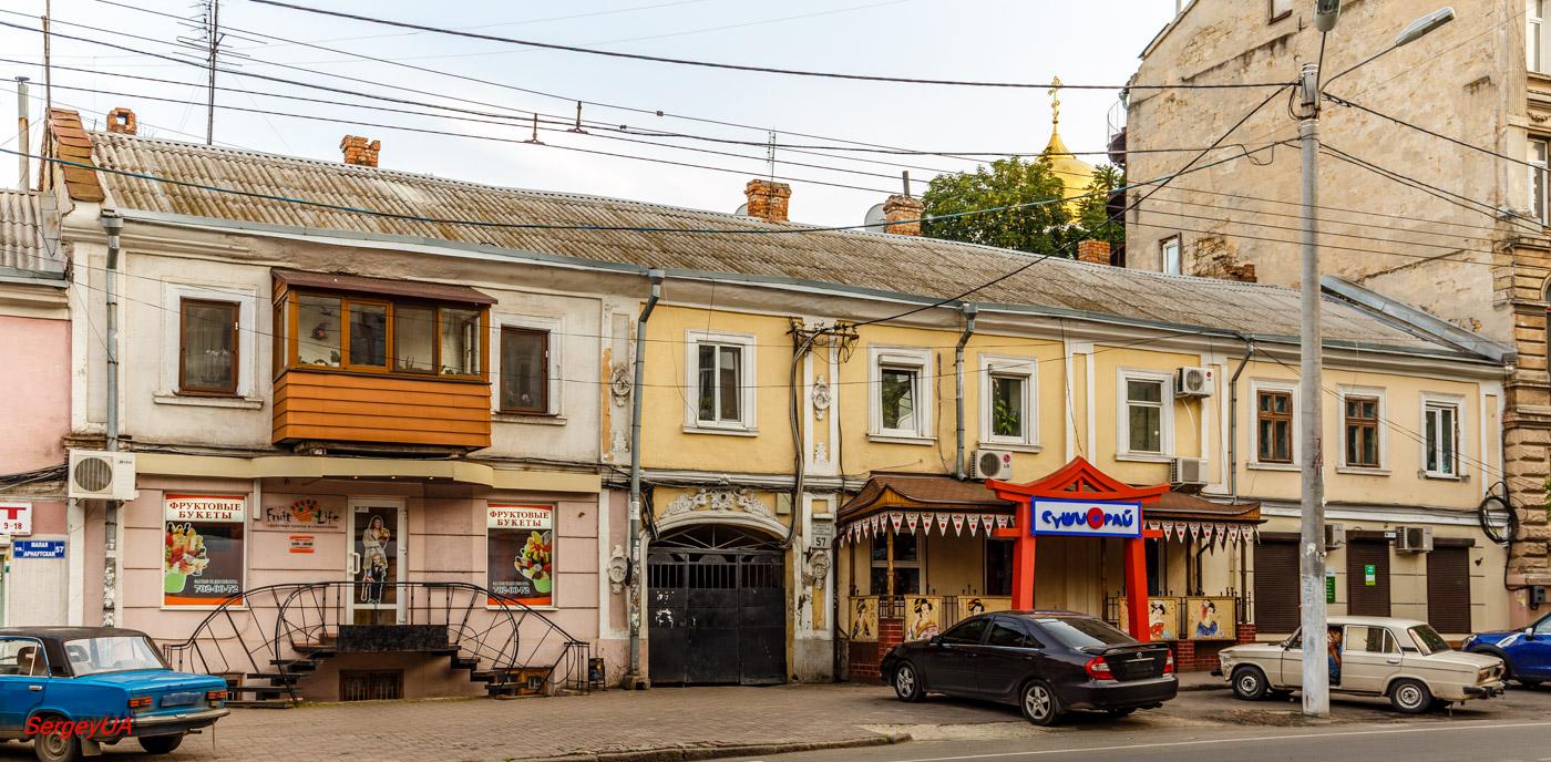 Малая Арнаутская улица Одесса