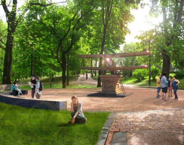 Преображенский парк Одеса