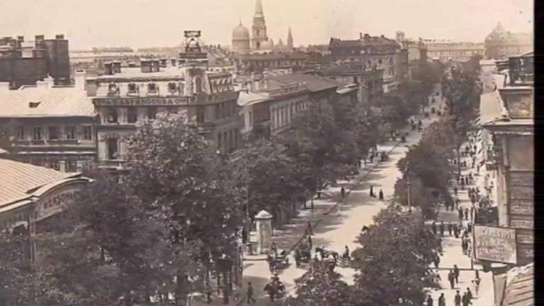 Одесса-ретро фото