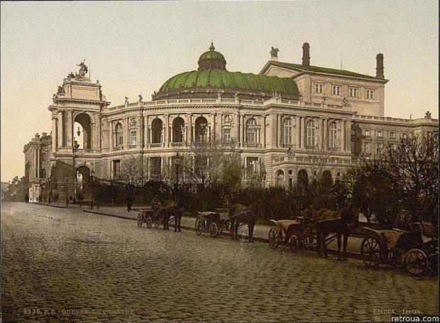 Театр Оперы и балета, ретро-фото, Одесса