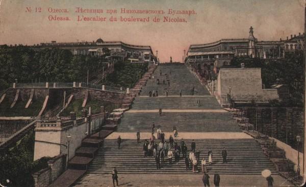 Потемкинская Лестница, ретро-фото, Одесса