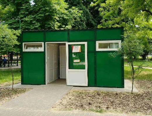 Общественные туалеты в Одессе