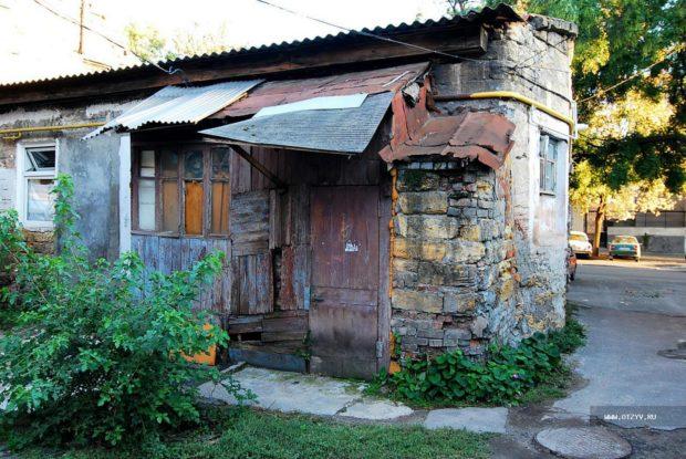 Район Молдаванки, Одесса