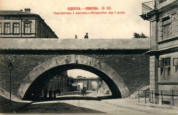 Мост Новикова, Одесса