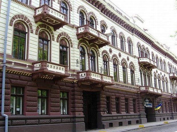 """Гостиница """"Лондонская"""", Одесса"""