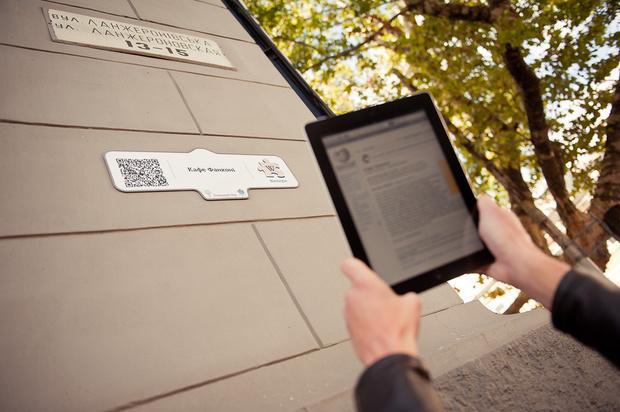 Интерактивные таблички в Одессе