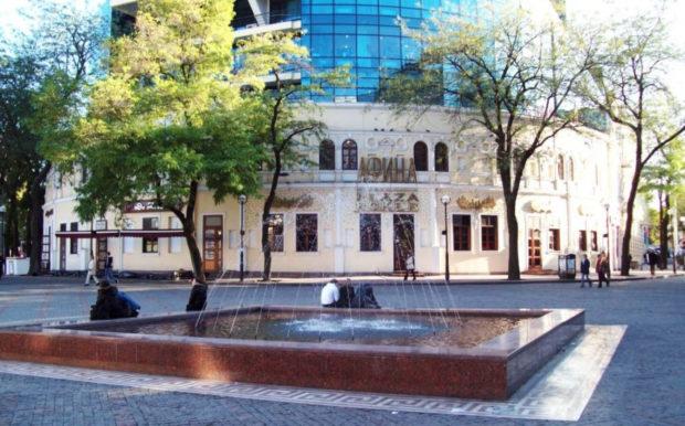 Греческая площадь, Одесса