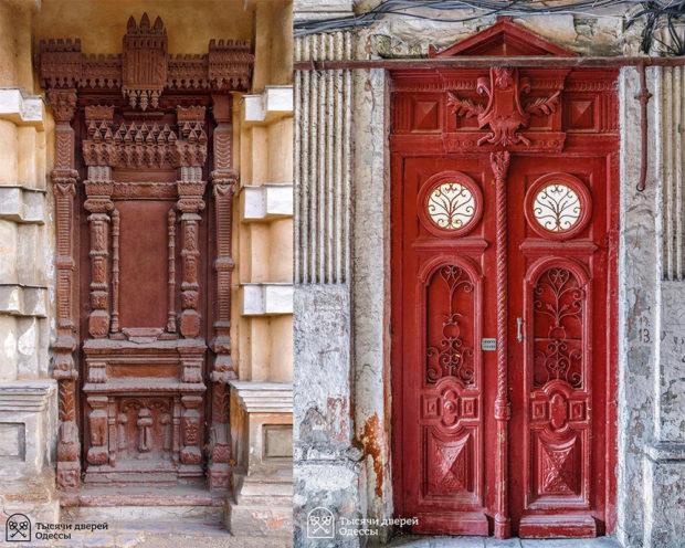 Двери в Одессе