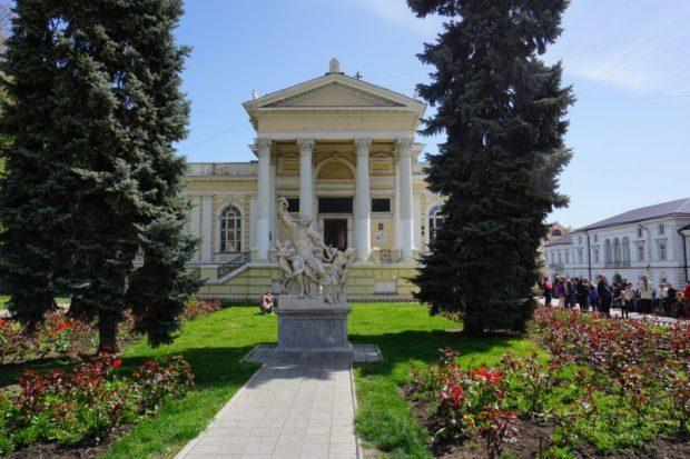 Археологический музей, Одесса