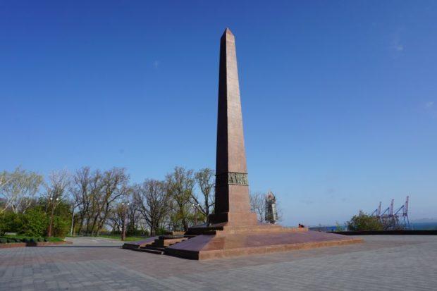 Аллея Славы, Одесса