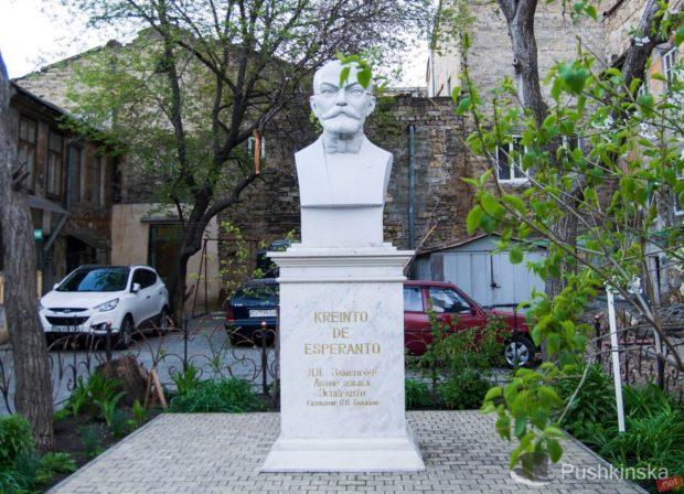 Памятник Людвигу Заменгофу в Одессе