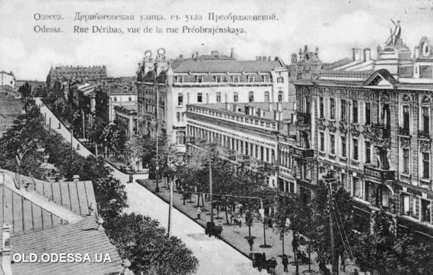 Улица Дерибасовская в начале 20-го века, Одесса