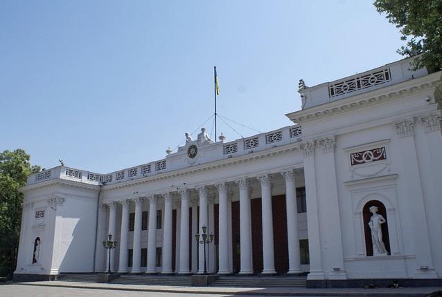 Городская Дума, Одесса