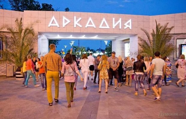 Район Аркадии, Одесса