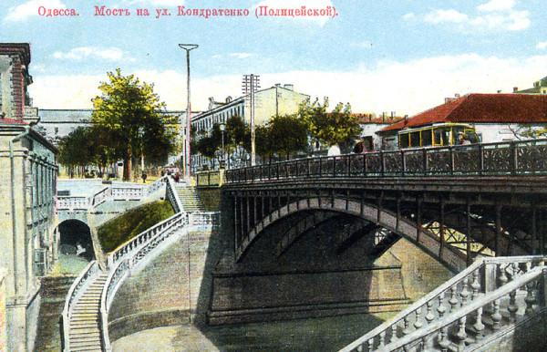 Мост Коцебу ,Одесса