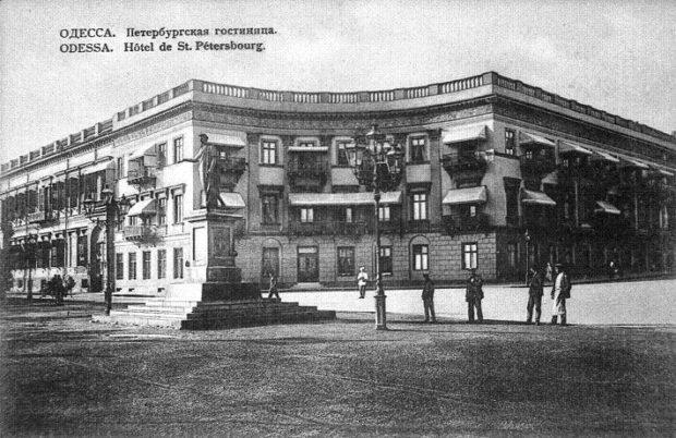 гостиницы «Петербургская»