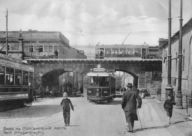 Строгановский мост, ,Одесса
