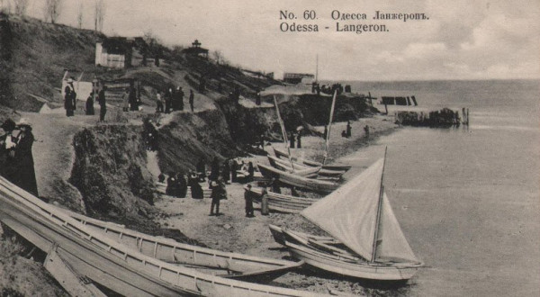 Пляж Ланжерон, старинное фото
