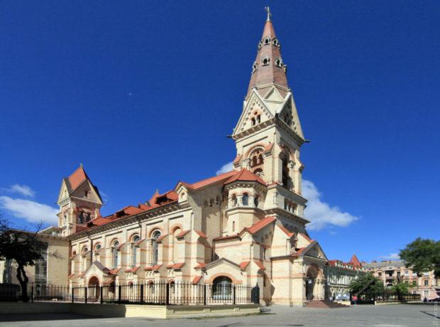 Немецкая Евангелическо-Лютеранская Церковь, Одесса