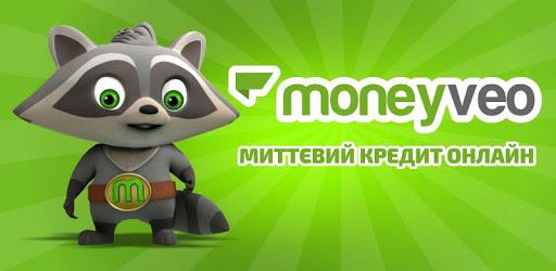 Moneyveo, кредиты онлайн