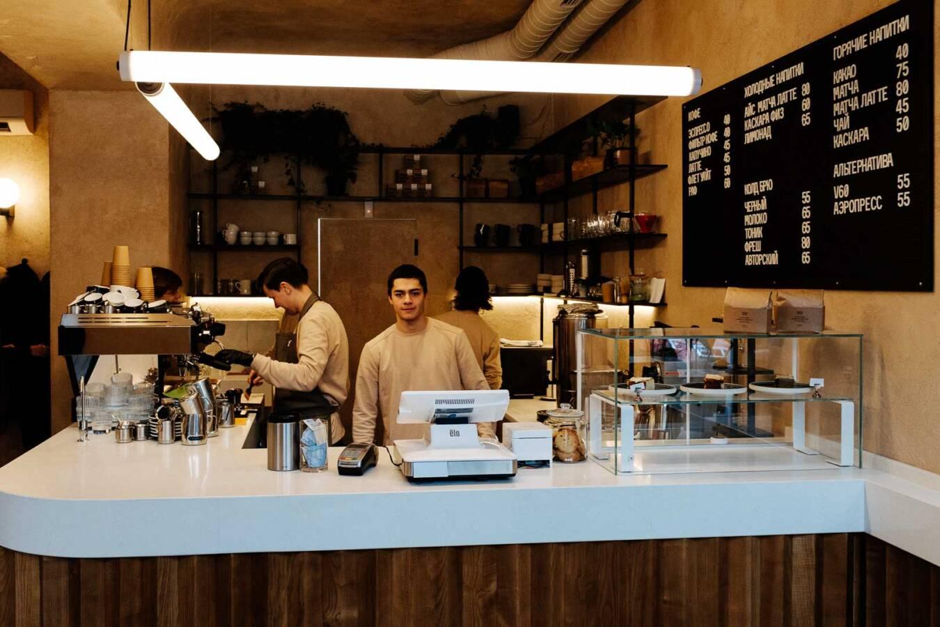 Кофейня Daily