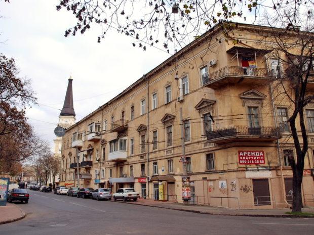 Дом Папудовой, Одесса