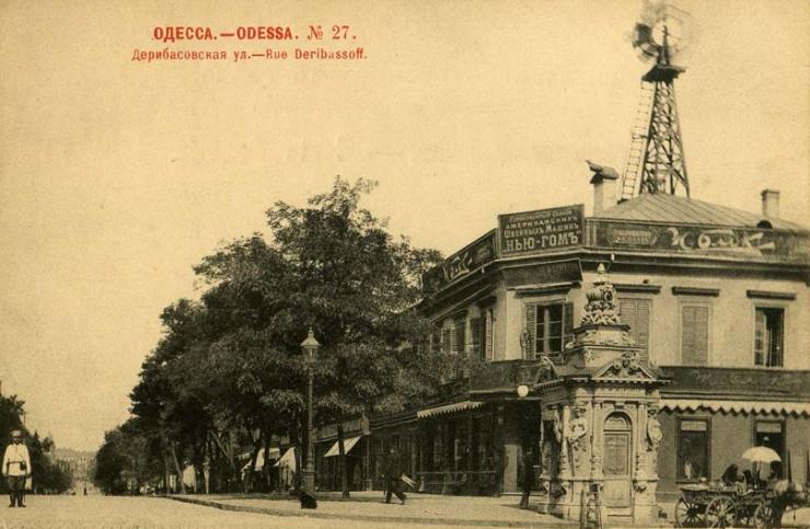 Дерибасовская улица, Одесса